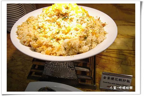 金黃櫻花蝦炒飯.jpg