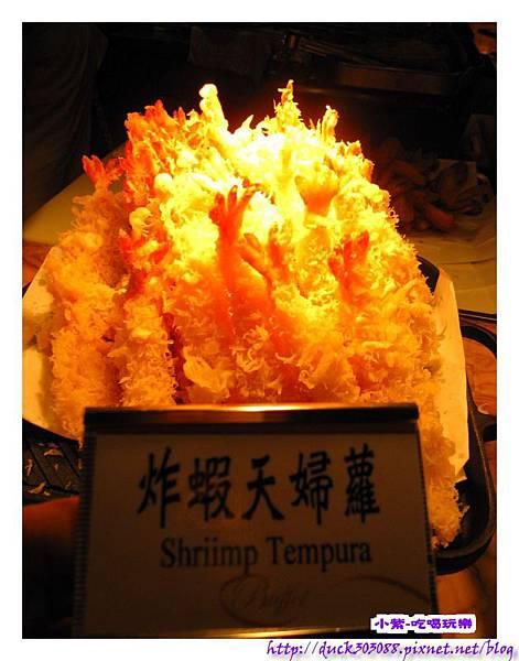 炸蝦天婦蘿 (1).jpg