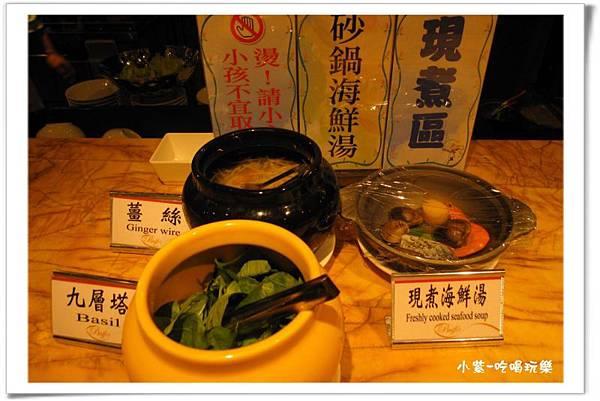 砂鍋海鮮湯 (2).jpg