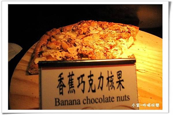 香蕉巧克力核果披芎 (1).jpg
