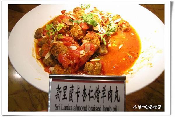 斯里蘭卡杏仁燴羊肉丸.jpg