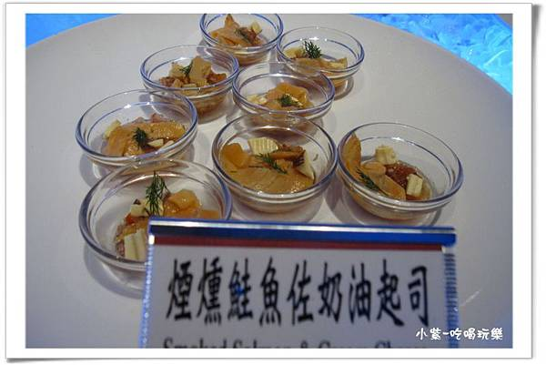 煙燻鮭魚佐奶油起司.jpg