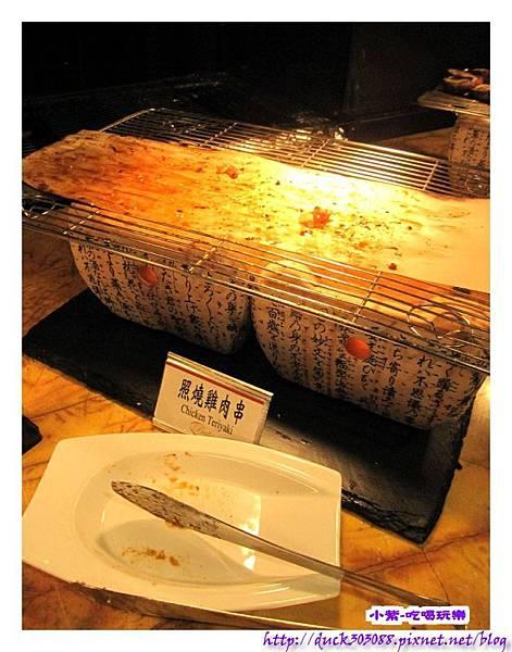 照燒雞肉串 (1).jpg