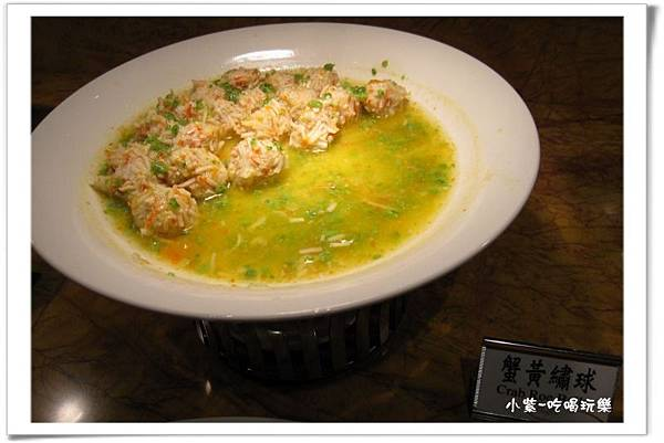 蟹黃繡球.jpg