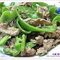 青椒炒牛肉.jpg
