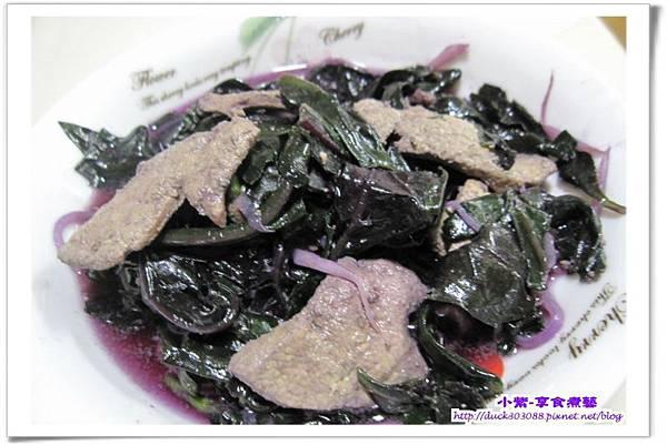 紅鳳菜炒豬肝.jpg