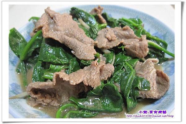 皇宮菜炒牛肉.jpg