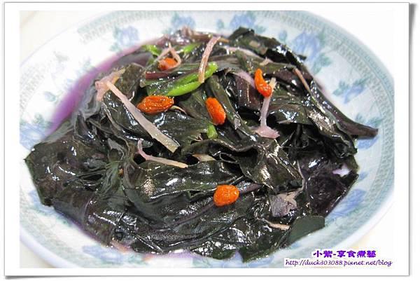 麻香紅鳳菜.jpg