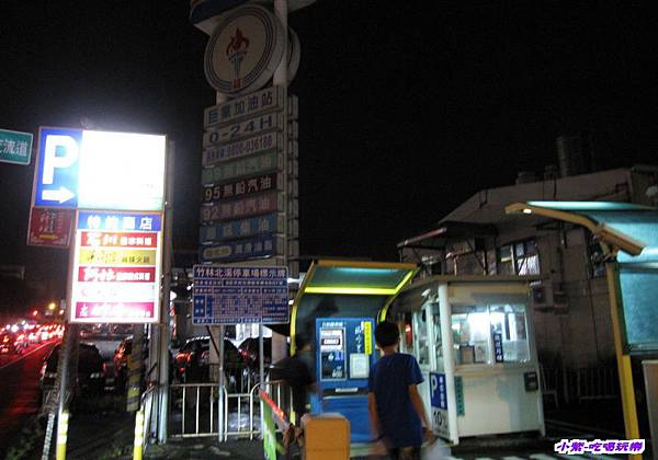 竹林北溪平面停車場.jpg