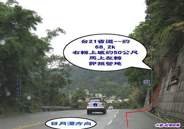 從日月潭方向往頭社水庫露營區.jpg
