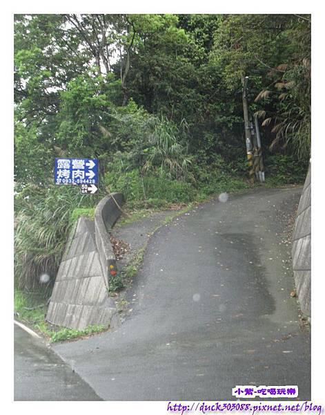 從日月潭方向往頭社水庫露營區 (1).jpg
