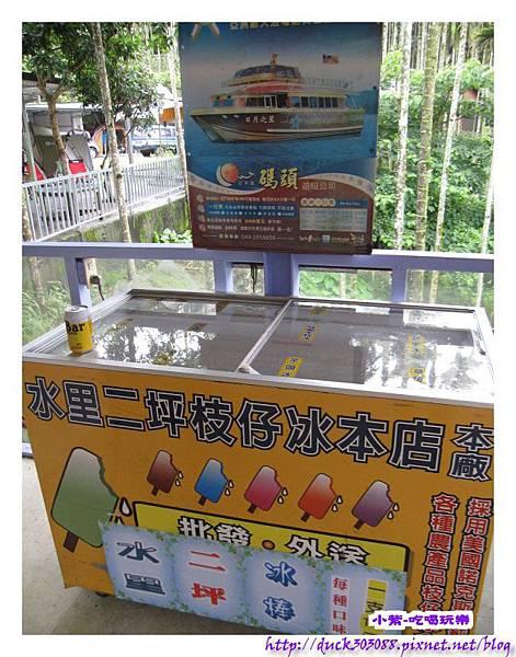 餐飲部 (3).jpg