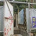營地&水庫--出入之小門.jpg