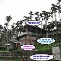 營地&水庫--出入之小門 (1).jpg