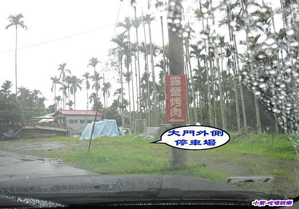 露營區大門前停車場.jpg