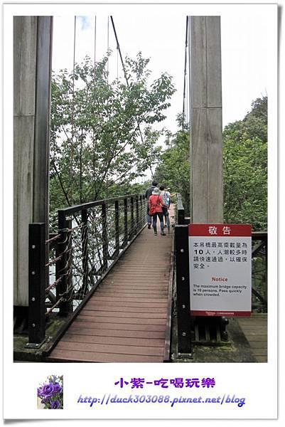 日月潭-頭社水庫環湖步道 (19).jpg