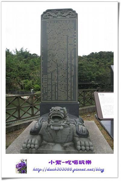 日月潭-頭社水庫環湖步道 (38).jpg
