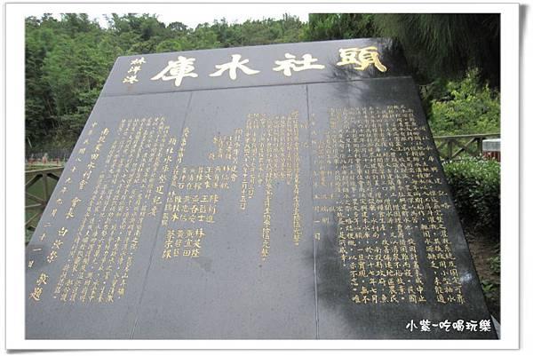 日月潭-頭社水庫環湖步道 (41).jpg