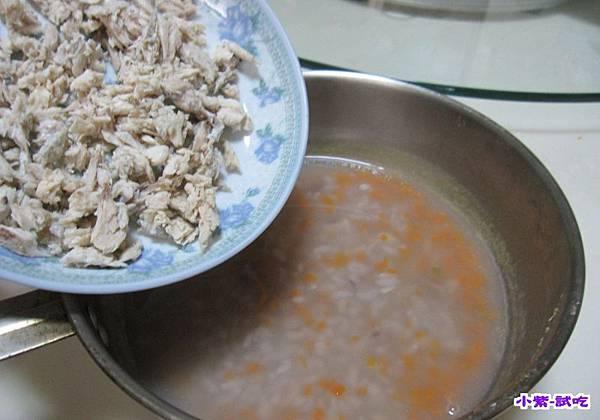 十穀虱目魚肉鹹粥 (4).jpg