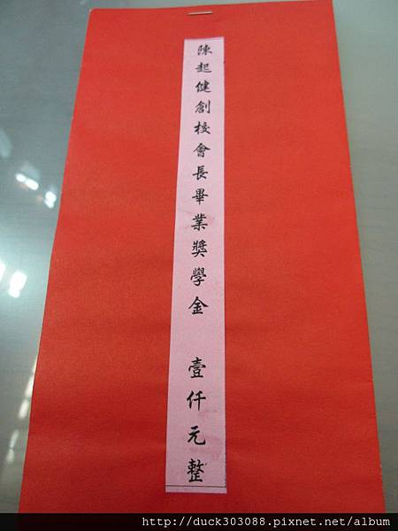 2014.06.18賢哲畢業在大德.JPG