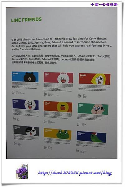 LINE FRIENDS互動樂園 (12).jpg