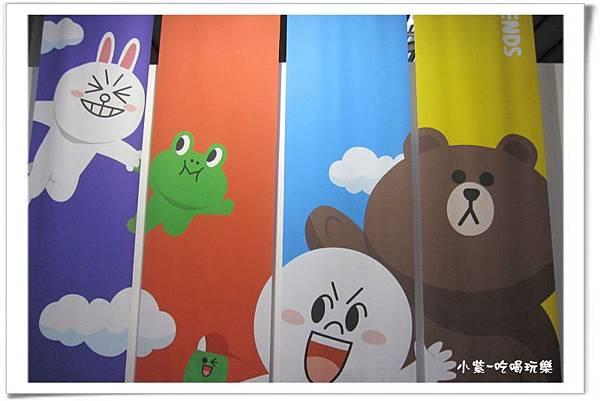LINE FRIENDS互動樂園 (39).jpg