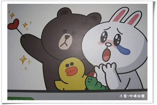 LINE FRIENDS互動樂園 (44).jpg