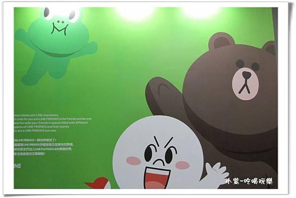 LINE FRIENDS互動樂園 (119).jpg