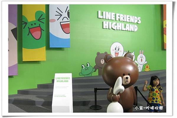 LINE FRIENDS互動樂園 (128).jpg