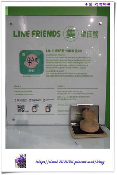 LINE FRIENDS互動樂園 (133).jpg