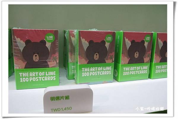 LINE FRIENDS互動樂園 (194).jpg