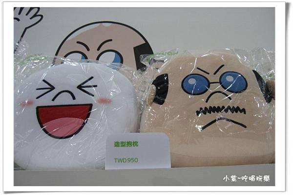 LINE FRIENDS互動樂園 (199).jpg