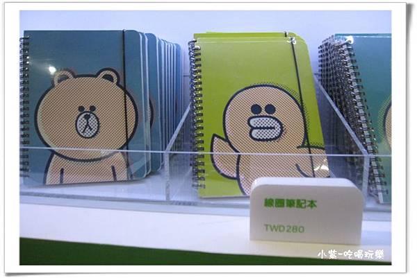LINE FRIENDS互動樂園 (200).jpg