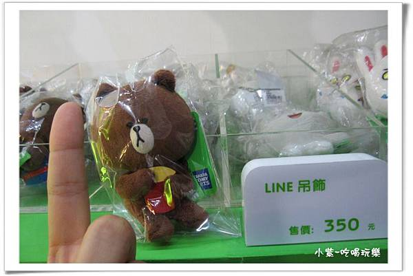 LINE FRIENDS互動樂園 (204).jpg
