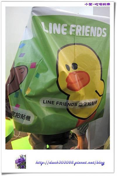 LINE FRIENDS互動樂園 (209).jpg