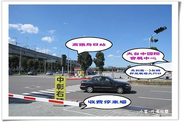 LINE FRIENDS互動樂園 (1).jpg