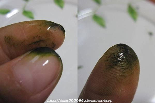 手指變色.jpg