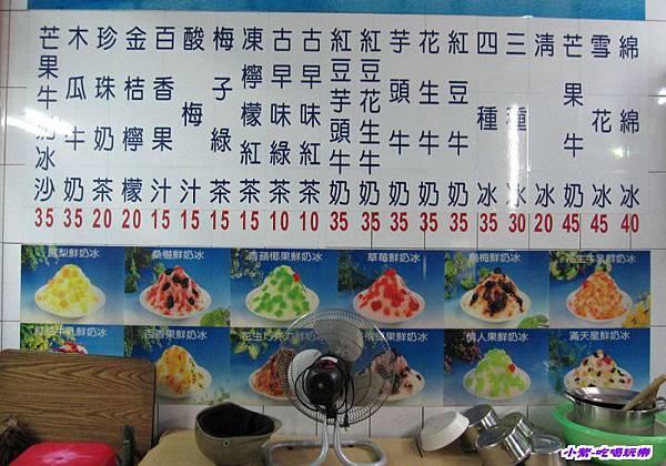 文華街芋頭王黑砂糖刨冰 (3).jpg