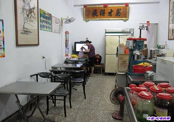 文華街芋頭王黑砂糖刨冰 (5).jpg