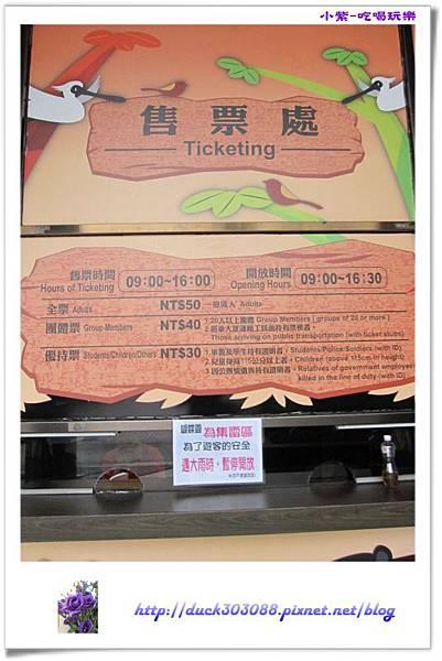 集集特有生物研究中心 (4).jpg