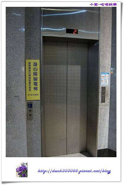 集集特有生物研究中心 (15).jpg