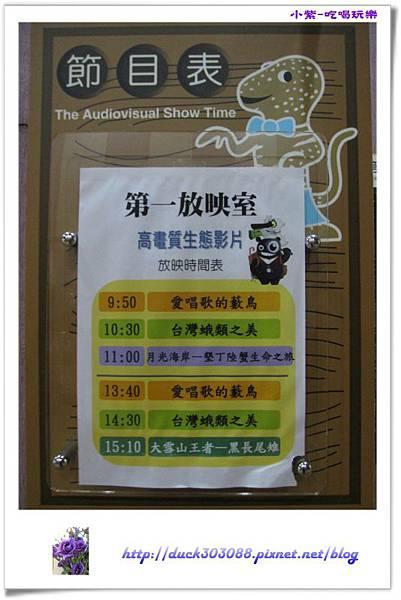 集集特有生物研究中心 (16).jpg
