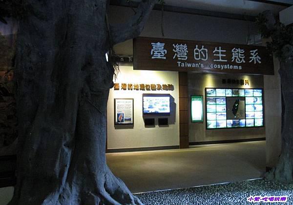 集集特有生物研究中心 (18).jpg