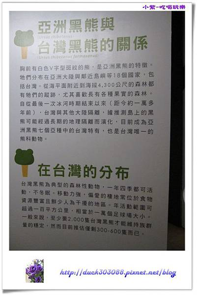 集集特有生物研究中心 (32).jpg