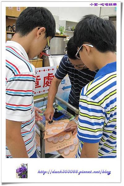 集集特有生物研究中心 (92).jpg
