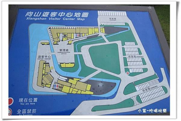 向山遊客中心 (10).jpg