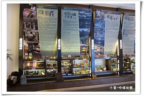 向山遊客中心 (14).jpg