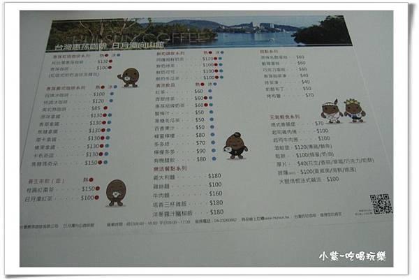 向山遊客中心 (33).jpg