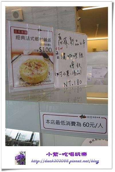 向山遊客中心 (35).jpg