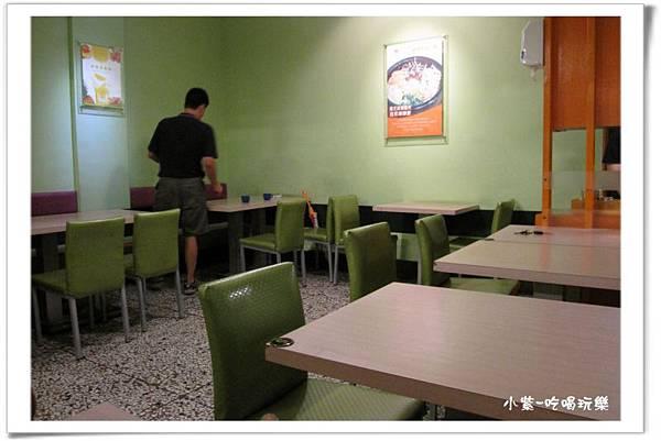 9食圓平價異國料理 (9).jpg